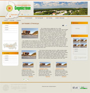 Как сделать сайт в екатеринбурге